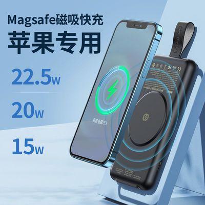 33154/睿量MagSafe磁吸式无线充电宝器22.5W超级快充超薄便携PD20W闪充