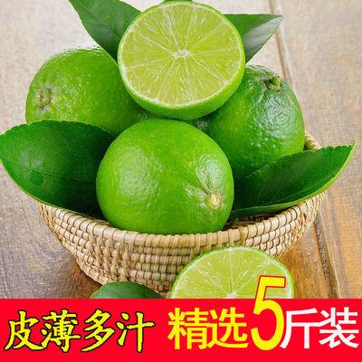 39890/果园现摘新鲜水果泰国品种无籽青柠檬5斤皮薄多汁香水大果小果