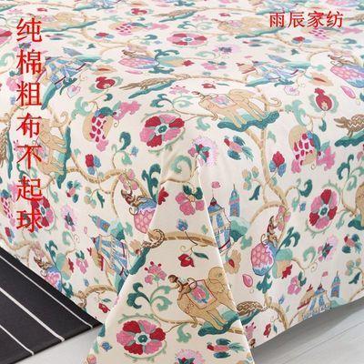 39524/外贸出口加厚纯棉棉麻印花老粗布床单炕单单人床单小帆布卡通田园