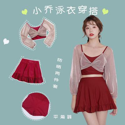 50962/泳衣女分体裙式性感比基尼两件套ins超仙长袖防晒小胸聚拢显瘦装