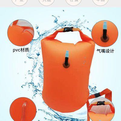61032/浮力防水包内层充气外层收纳袋 循环游泳救生圈 涉水救生包跟屁虫