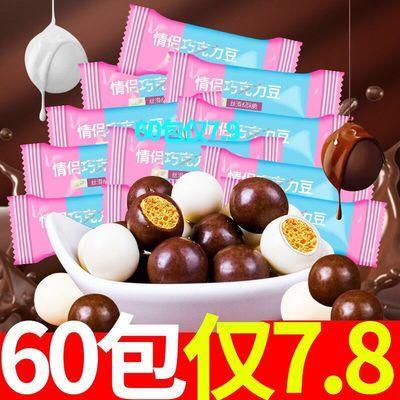双享情侣网红夹心巧克力豆零食大礼包大袋儿童休闲零食品糖批发