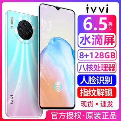 35775/ivvi X30pro 水滴屏8+128G大内存智能手机便宜学生价超薄大屏手机