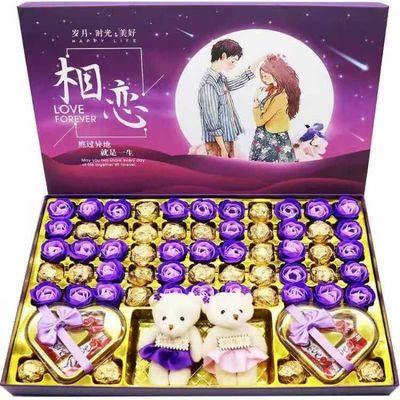 德芙巧克力礼盒装送女友大礼包批发创意生日520情人节七夕礼物