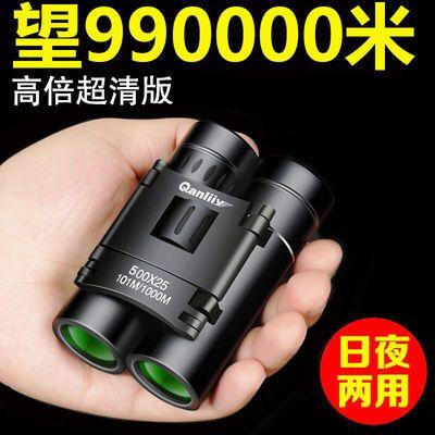 33000/望远镜高倍高清10公里成人夜视3000米拍照1000倍千里鹰正品双筒【6月10日发完】