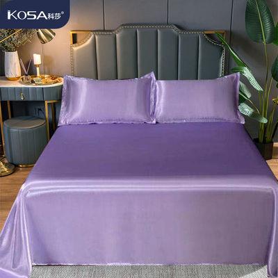 科莎正品ins风纯色冰丝床单丝滑夏季学生宿舍床单人双人床单单件