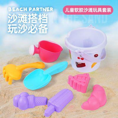 儿童沙滩玩具套装宝宝戏水玩沙自决明子沙漏娃挖沙铲子男女孩玩具