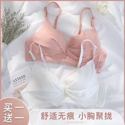 76261/内衣女小胸聚拢上托无钢圈少女无痕文胸套装薄款收副乳调整型胸罩