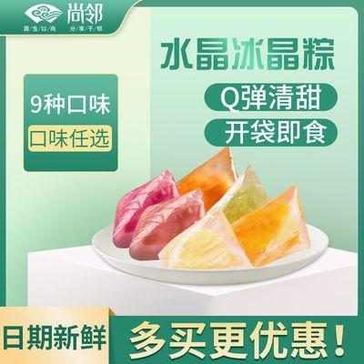 网红冰晶粽豆沙蜜枣糯米粽水晶原味糯米粽