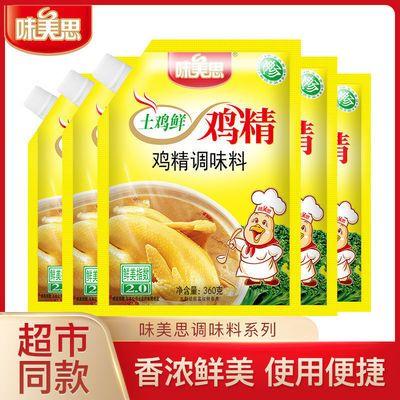 味美思 土鸡精调味料 家用炒菜煲汤调料特价鸡精批发大袋装商用