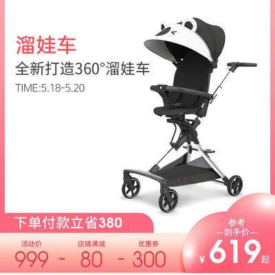 36250/yuyu溜娃神器双向可坐可躺轻便折叠婴儿推车高景观遛娃神器手推车