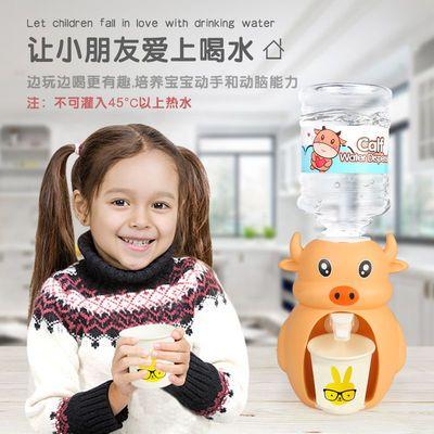 儿童饮水机过家家玩具饮料机趣味益智Q萌牛Q萌牛网红饮水机男女孩