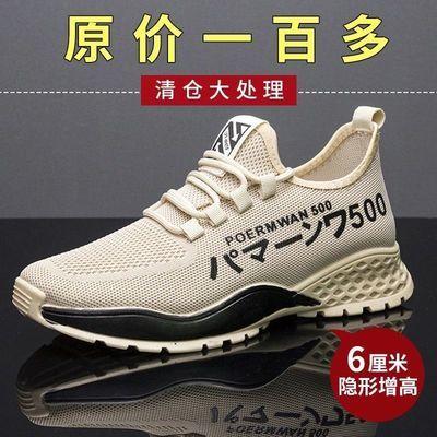 男鞋跑步鞋2021新款春夏潮鞋百搭运动休闲男士跑步鞋潮流透气网面