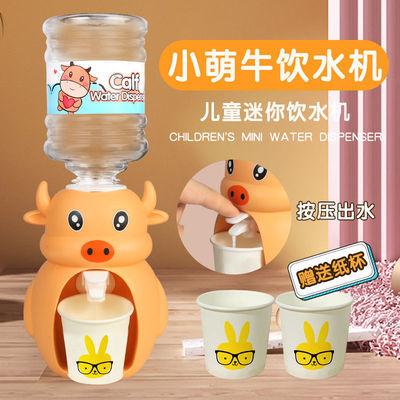 儿童饮水机趣味萌牛鸭按压出水仿真饮料机男女孩果汁机过家家玩具