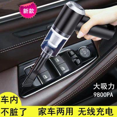 49542/车载吸尘器车用无线充电汽车家用手持小型车内大功率吸力强力迷你