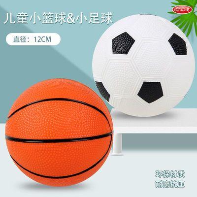 37370/【官方正品】儿童小皮球拍拍球篮球足球幼儿园亲子互动1-3岁玩具