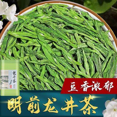 明前龙井茶2021新茶正宗明前头采一芽二叶豆香浓香型绿茶罐装125g
