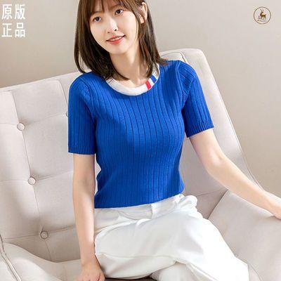 30781/法式冰丝修身针织短袖女T恤21夏新冰麻薄款小衫显瘦气质百搭上衣