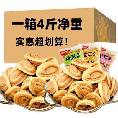 【4斤实惠装】猫耳酥猫耳朵休闲怀旧零食膨化食品饼干片小包250g