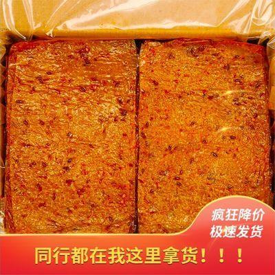 【传统秘制】老式大辣片传统零食网红大辣皮手撕老味道80后记忆