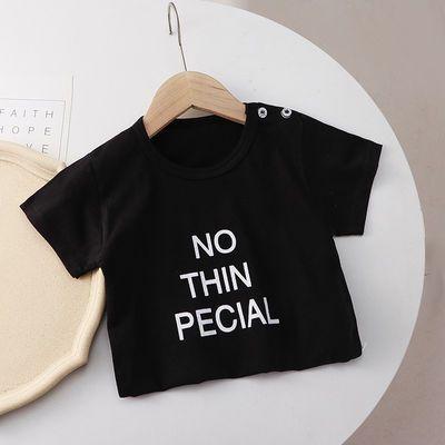 儿童短袖t恤宝宝夏装纯棉2021新款夏季童装半袖男童薄款婴儿上衣
