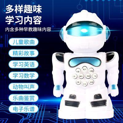 幼儿童智能早教机器人音乐故事机儿歌唐诗带灯光机器人玩具送挂绳