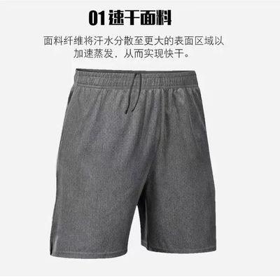 运动短裤男士速干透气舒适贴身居家四分裤两个侧口袋腰部抽绳