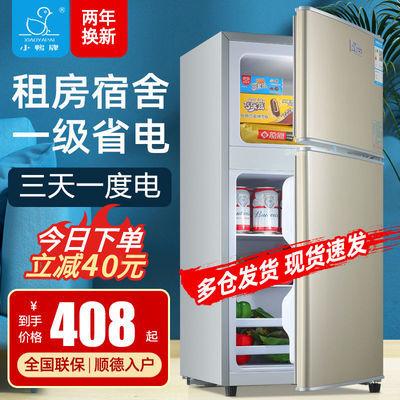 71416/小鸭牌冰箱家用大容量二人家用租房节能省电宿舍迷你双开门电冰箱
