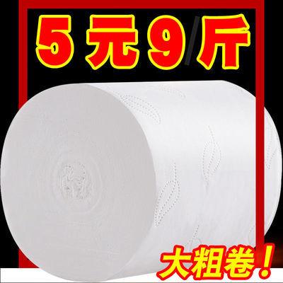 【32大粗卷巨量整年装】大卷卫生纸卷纸批发家用车载卷筒纸巾6卷