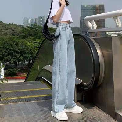 31006/2021春秋新款高腰牛仔裤女韩版宽松学生显瘦百搭阔腿直筒长裤子潮