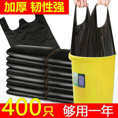 36371/【加厚款用得省心】黑色垃圾袋厨房特厚家用手提背心式塑料袋批发