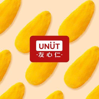 缅甸风味芒果干250g/108g袋装 水果干果脯蜜饯休闲营养小吃零食