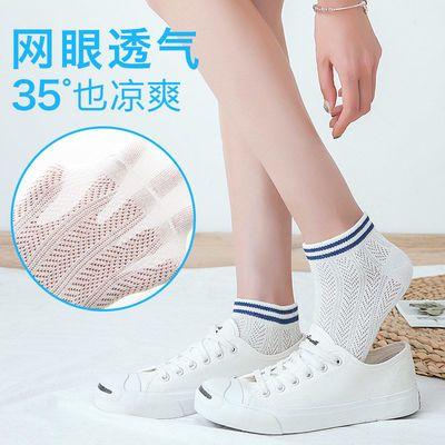 袜子女短袜夏季超薄网袜韩版船袜女浅口学生短袜百搭透气低帮女袜