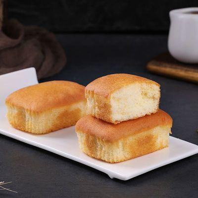【买一送一】纯蛋糕早餐鸡蛋糕点面包无夹心甜品营养零食整箱批发