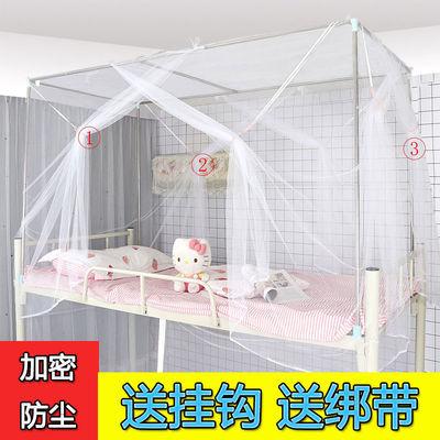 74876/蚊帐学生宿舍上铺侧开门拉链0.9m女单人床寝室上下铺支架杆子套装