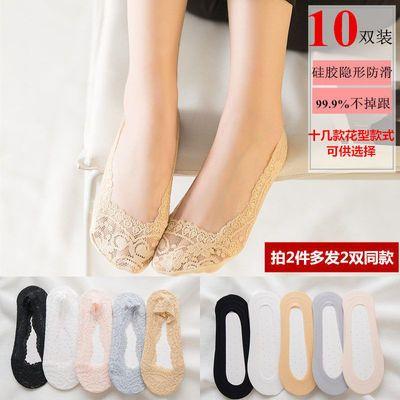 【3/5双】蕾丝袜子船袜女浅口隐形硅胶防滑不掉跟薄袜套棉底春夏