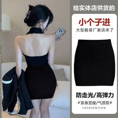 37749/超短裙包臀裙小个子半身裙145矮个子2021新款显高短裙子性感包裙