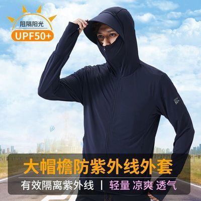 35877/UPF50+冰丝防晒衣男夏季防紫外线超薄款透气钓鱼防晒服户外皮肤衣