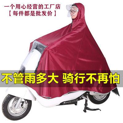 27397/加大雨衣电动车雨披电瓶车摩托车加厚单人骑行雨衣自行车雨衣男女