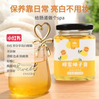 同慎德蜂蜜柚子茶柠檬百香果茶水果茶冲饮饮料果酱泡水喝食品300g