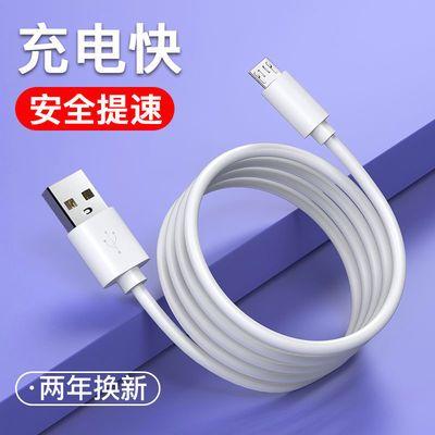 26999/适用苹果安卓手机通用快充数据线VIVO 小米,OPPO  华为数据充电线