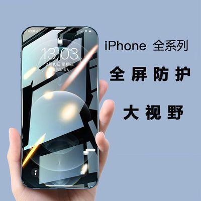 苹果钢化膜11高清苹果7/8plus/X手机膜抗蓝光12/xr防爆膜7plus/8