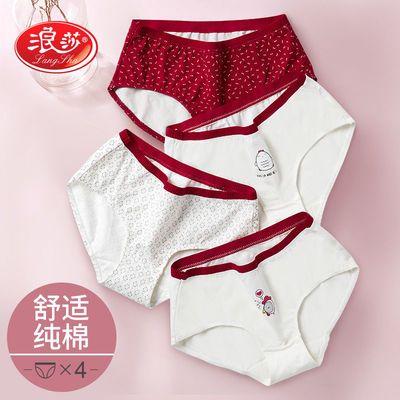 【浪莎正品】纯棉内裤女学生韩版纯棉档中低腰可爱少女性感三角裤