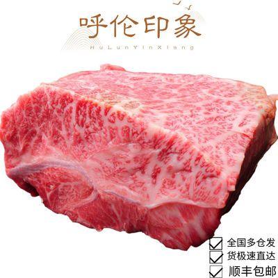 36177/呼伦印象五斤雪花牛肉生鲜国产新鲜现杀牛肩峰部位烤肉火锅寿喜锅