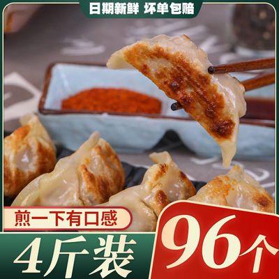 玉米猪肉菌菇三鲜蒸煎手工水饺2斤袋装速冻饺子早餐方便食品批发