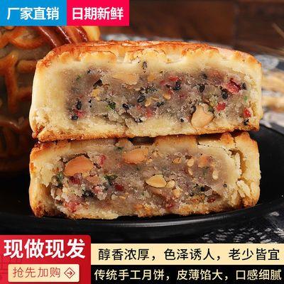 冲量特价中秋广式月饼传统老式五仁水果豆沙批发糕点零食独立包装