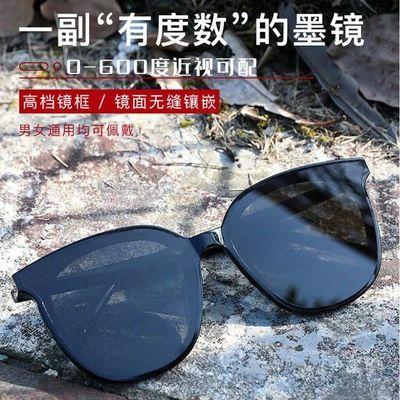 92508/近视墨镜可配带有度数男士开车驾驶专用偏光太阳眼镜女韩版GM墨镜
