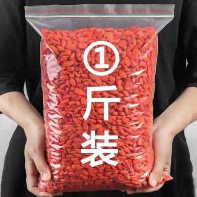 【亏本】宁夏新货枸杞500g特级罐装免洗野生苟杞泡茶正品批发50g