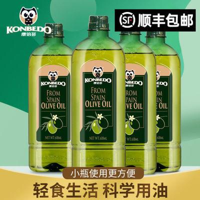 【顺丰包邮】康倍多特级初榨橄榄油西班牙进口原油食用油618ml