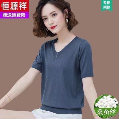 恒源祥 桑蚕丝 V领t恤短袖2021年夏季新款女装宽松大码速干针织衫